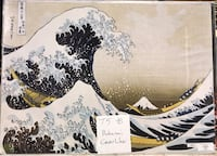 """Hokusai """"Great wave"""" foam back poster Mississauga, L5C 2T9"""