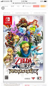 Exclusive Japanese/Chinese hyrule warriors for Nintendo switch  Burnaby
