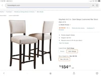 Bar Stools -set of two - Brand New!