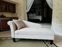 Beige Chaise Lounge Chesterfield, 23838