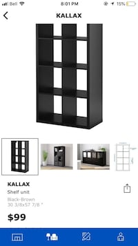 Black ikea shelf