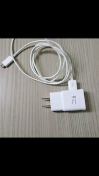 Micro Usb fast charger w fast charging cable