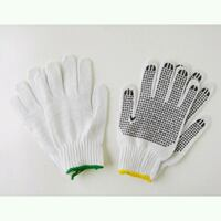 White cotton gloves Markham, L3R 4M9