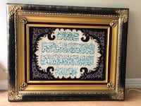 Silk woven middle eastern picture frame Port Coquitlam, V3B 5M8