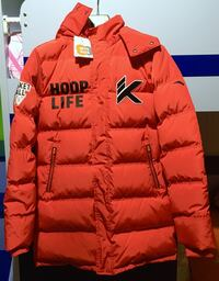 Zip-up The North Face arancione e nero