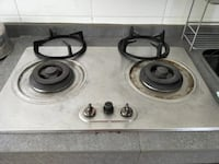 Cooker Hob - Turbo 70cm Stainless Steel Hob with 2 gas burners Singapore