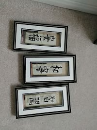 Small Chinese Writing Picture frames Ottawa, K4A 0A8