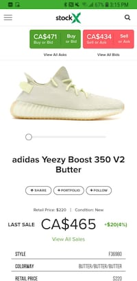 Yeezy 350 Boost Butter DS size 12 Barrie, L4N 8M5