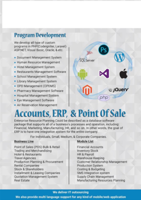 Used USAC WEB and APP DEVELOPERS/ ACCOUNTING SOFTWARE