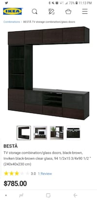 Ikea TV Stand Storage Combination Brampton, L6Y 5M2
