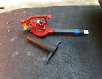 NEW - Un-used Electric leaf blower  Annapolis