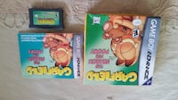 Garfield: The Search for Pooky - Game Boy Advance Buford