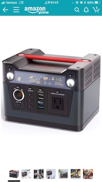 300W Portable Generator Lithium Portable Power Station