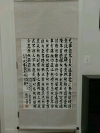 Chinese Calligraphy Art Scroll Painting  Baltimore, 21201