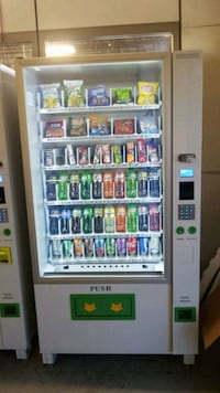 Brand new combo vending machine with warranty  Gaithersburg, 20879