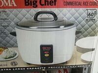 Big Chef Aroma rice cooker Rockville, 20850