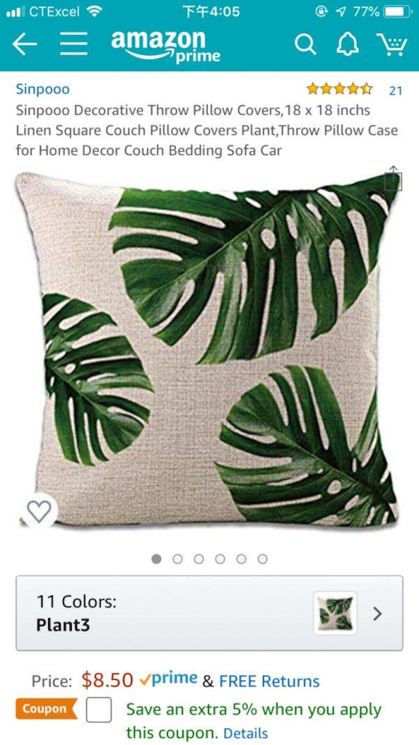 Sinpooo Decorative Throw Pillow Covers 18 X Inchs Linen Square Couch Plant Case For Home Decor Bedding Sofa Car