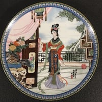 woman in red kimono decorative plate Brentwood Bay, V8M 1A3
