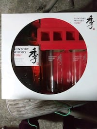 SUNTORY WHISKEY TOKI SET WITH 2 CUPS AND ICE MOLD