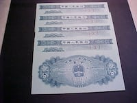 Chinese 5 Fen Notes 1953 Gem Uncirculated Airplane LONDON