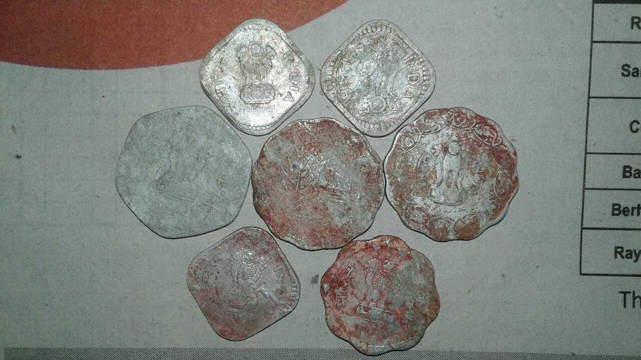 TOTAL COIN ONLY RS 150000 - West Bengal