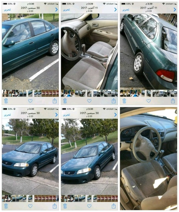 2000 For Sale In Durham