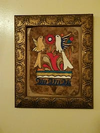 two brown and white bird painting with brown floral frame Queens, 11435