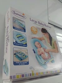Summer Infant Deluxe Baby bather box!