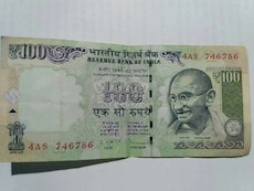 100 Indian Rupee bill