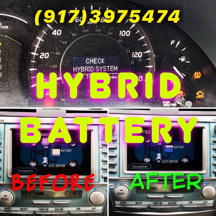 Toyota/Lexus Hybrid Battery