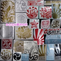 assorted-color-and-print textile lot 13084 km