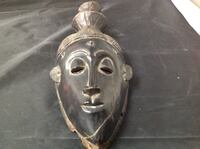 Rare African Hand Carved Mask Planet Aid Thrift Center Catonsville, Md 21229 44 mi