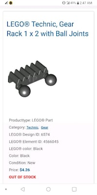 Willing to pay rediculous price/trade for one or two of this part.