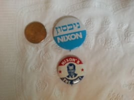 Presidential Button Sets 2 Piece - Nixon and Carter/Kennedy
