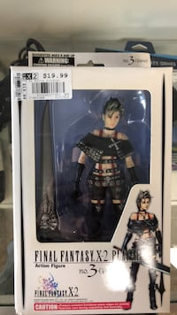 Play Arts Final Fantasy X-2 Paine Figure Orland Park, 60462