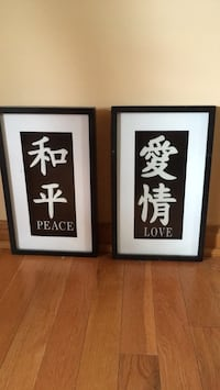 two black wooden framed wall decors Dover, 19901