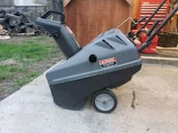 Craftsman snowblower 5hp 2 stroke runs mint Shirley, 11967
