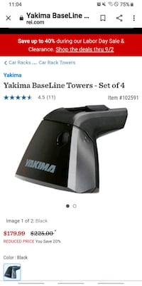 Yakima Stream Line Towers Set of 4