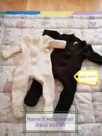 Name It baby wool overall size 68 6242 km