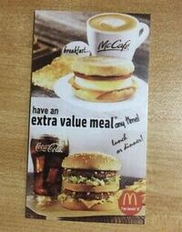 McDonald's Meal Combo Cards, No Expiration date. Value $6-10 Centreville