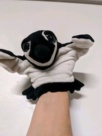 Hand puppet. ???? whale