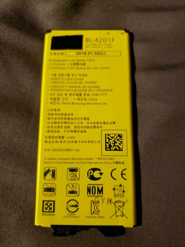 LG 5 Extra Battery & portable charger