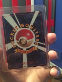 Japanese Charmander Pocket Monster card Powhatan, 23139