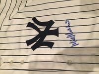 MIKE MUSSINA NEW YORK YANKEES AUTOGRAPHED SIGNED JERSEY Glen Mills, 19342