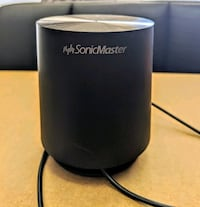 Asus SonicMaster Subwoofer