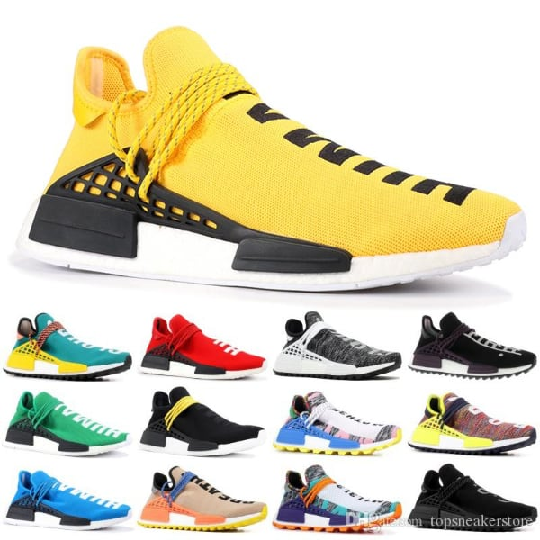 NMD Human Race Mens Running Shoes (ALL SIZES)