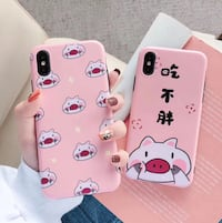 Cute brand new iPhone cases! Winnipeg
