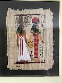 """Framed Vintage Egyptian Papyrus Painting Wall Art(20""""X16""""),"""