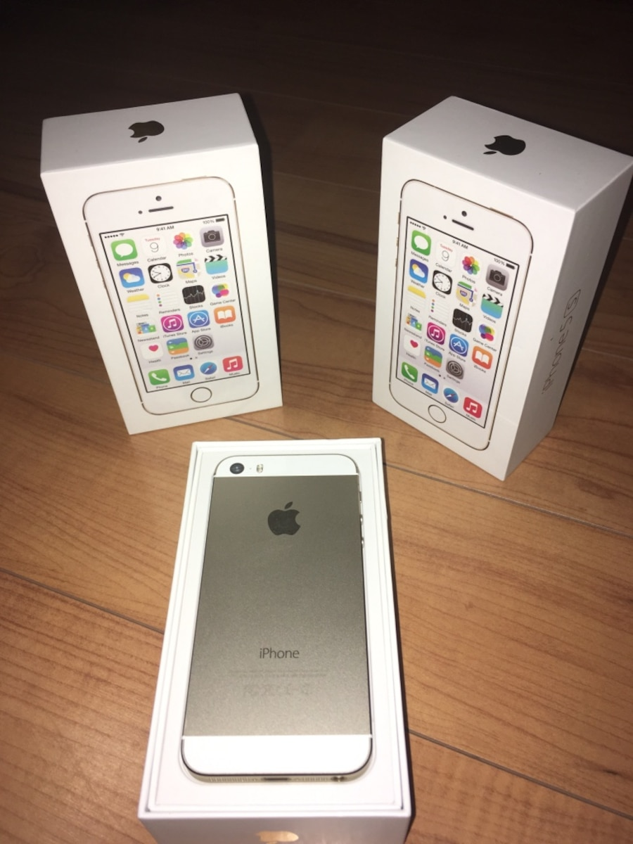 how to customize your iphone letgo iphone 5s 16gb gold for boost mobil in jessup md 7114