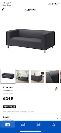 Black leather sofa. IKEA Kipplan Pasir Ris, 519964